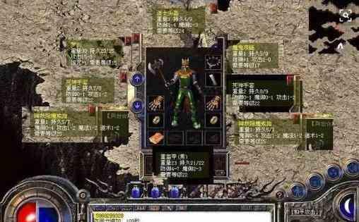 升超变传奇sf中武器有风险玩家需谨慎